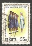 Sellos del Mundo : America : San_Cristobal : 484 - Visita de la princesa Alicia en 1960