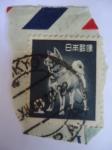 Stamps Japan -  Akita Inu - Raza de Perro.