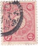 Stamps Japan -  escudo