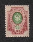Stamps Russia -  Escudo de armas de Rusia Imperio Postal Dep
