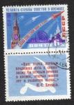 Stamps Russia -  Primera salida de una nave espacial soviética tripulada