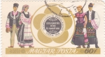 Stamps Hungary -  trajes regionales