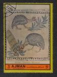 Stamps United Arab Emirates -  Ajman, Roma: Temas de Museos