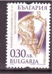 Stamps Bulgaria -  escultura
