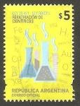Sellos de America - Argentina -  Repatriación de científicos