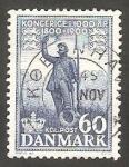 Sellos de Europa - Dinamarca -  361 - Monumento al soldado danés