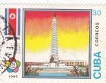Stamps Cuba -  Torre de Pyong Yong