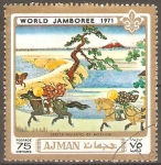 Sellos de Asia - Emiratos �rabes Unidos -  JAMBOREE  MUNDIAL  1971.  SEKITA  NO  SATO,  PINTURA  DE  HOKUSAI.