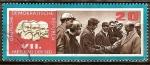 Sellos de Europa - Alemania -  VII. Congreso del Partido Socialista Unidad de Alemania (SED).