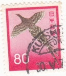 Stamps : Asia : Japan :  ave volando