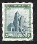 Sellos de America - Chile -  Sesquicentenario del Primer Gobierno Nacional