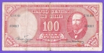 monedas del Mundo : America : Chile :  BANCO CENTRAL DE CHILE - CIEN PESOS - ARTURO PRAT. ( ANBERSO)