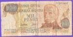 monedas del Mundo : America : Argentina :  BANCO CENTRAL DE ARGENTINA - GRAL SAN MARTIN. ( ANBERSO)