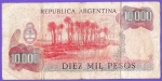 monedas de America - Argentina -  BANCO CENTRAL DE ARGENTINA - PARQUE NACIONAL EL PALMAR. (REVERSO)