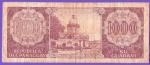 monedas del Mundo : America : Paraguay :  BANCO CENTRAL DEL PARAGUAY - ORATORIO DE LA VIRGEN DE LA ASUNCION  .(REVERSO)