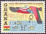 Stamps : Africa : Ghana :  EGIPTO - Monumentos de Nubia, desde Abu Simbel hasta Philae
