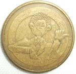 monedas de America - México -  1991 (Reverso) Token