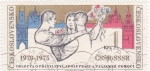 Sellos de Europa - Checoslovaquia -  tratado de amistad
