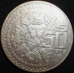 Moneda : America : México : 1983 (Anverso)