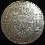 monedas de America - México -  1984 (Anverso)