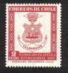 Sellos de America - Chile -  Exposición Filatélica Internacional