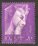 Sellos de Africa - Egipto -  405 - Ramses II