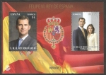 Stamps Europe - Spain -  4913 - Felipe VI, Rey de España