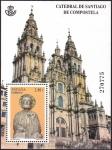 Stamps : Europe : Spain :  ESPAÑA - Ciudad vieja de Santiago de Compostela