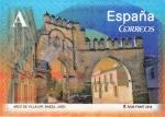 Stamps : Europe : Spain :  ESPAÑA - Conjuntos Monumentales Renacentistas de Úbeda y Baeza
