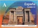 Stamps : Europe : Spain :  ESPAÑA - Centro histórico de Córdoba