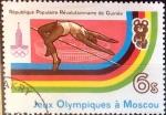 Stamps : Africa : Guinea :  Intercambio cxrf 0,30 usd 6 s. 1982