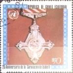 Sellos de Africa - Guinea Ecuatorial -  Intercambio 0,20 usd 50 ek. 1980