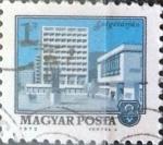 Sellos de Europa - Hungría -  Intercambio 0,20 usd 1 ft. 1972