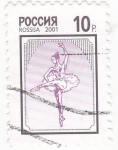 Sellos de Europa - Rusia -  ballet