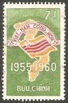 Stamps : Asia : Vietnam :  145 - V anivº de la República