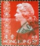 Sellos del Mundo : Asia : Hong_Kong :  Intercambio nfb 0,20 usd 50 cents. 1973