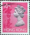 Sellos del Mundo : Asia : Hong_Kong : Intercambio 0,30 usd 10 cents. 1992