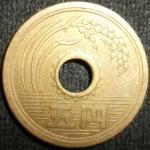 monedas de Asia - Japón -  1964 (Anverso)