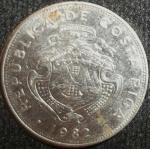 monedas de America - Costa Rica -  1982 (Anverso)