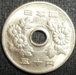 monedas de Asia - Japón -  1974 (Anverso)