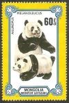 Stamps Mongolia -  Pandas