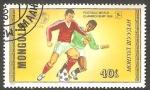 Sellos del Mundo : Asia : Mongolia : Mundial de fútbol Mexico 86