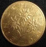 monedas de Europa - Austria -  1992 (Anverso)