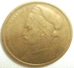 monedas de Europa - Grecia -  1976 (Anverso)