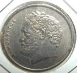 monedas de Europa - Grecia -  1986 (Anverso)
