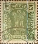 Stamps India -  Intercambio 0,35 usd 5 pies 1976