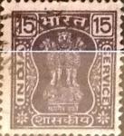 Stamps India -  Intercambio 0,35 usd 15 p. 1976