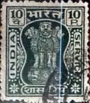 Stamps : Asia : India :   10 p. 1976