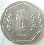 monedas de Asia - India -  1985 (Anverso)