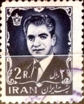 Sellos del Mundo : Asia : Irán : Intercambio 0,20 usd 2 r. 1962